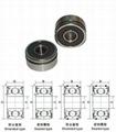 Auto bearings series