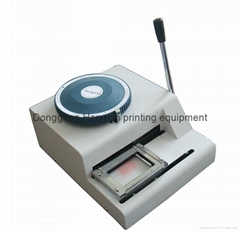 Army ID Dog tag embossing machine