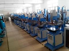 Dongguan Hengxin printing equipment co.,ltd