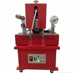 Manufacturer car license plate hot stamping machine HP-200R