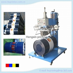Professional manufacturer 200L big