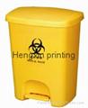 HP-108C factory plastic box /rubbish bucket hot stamping machine 3