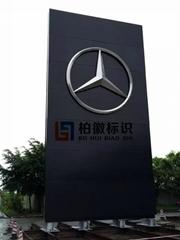 大型4S店奔驰汽车形象立柱指示牌制作