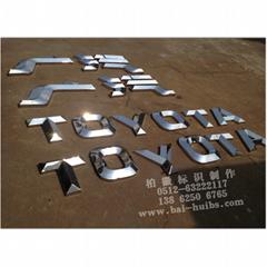 金屬精品不鏽鋼字三維立體製作