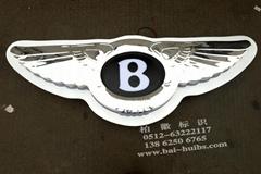 宾利三维汽车发光LOGO标识标志广告牌 制作