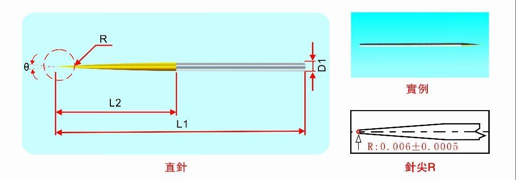 LED點測針 1