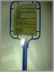 陝西西安社區健身器材說明牌