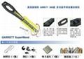Super Wand metal detector 1165800
