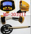 MD3010II 轻便式金属探测器 6