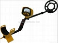 MD9020C ground metal detector