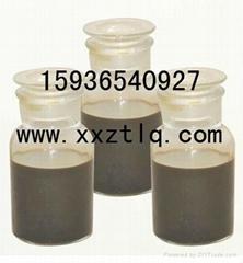稀浆封层用慢裂快凝阳离子沥青乳化剂