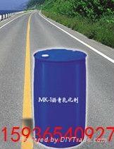 微表處施工用陽離子瀝青乳化劑