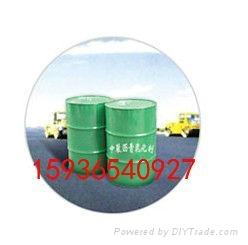 透層粘層施工用陽離子瀝青乳化劑 1