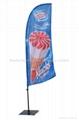 Flying banner beach flag knife flag FB-10