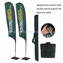 Flying banner beach flag knife flag FB-13