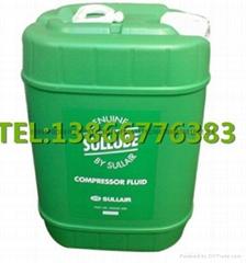 寿力空压机油250022-669