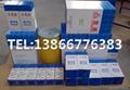 復盛油氣分離器9610112-