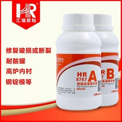陕西高温密封胶HR-8767