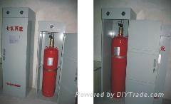 七氟丙烷柜式灭火装置