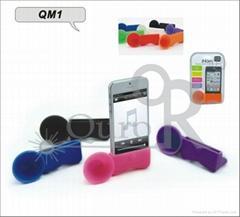 手機擴音器