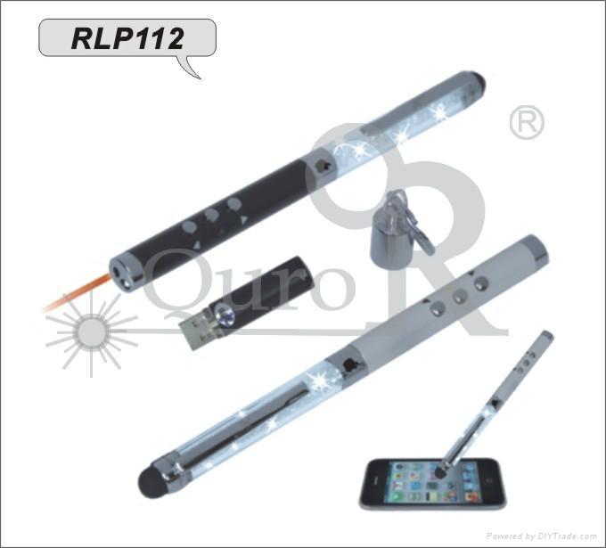 遥控激光笔 2