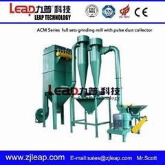 ACM Series Cocoa powder Vortex Flow Powder Grinder