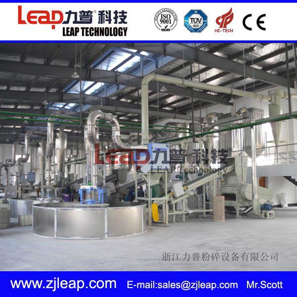 Superfine Cellulose Cutter Mill with Certificate 2