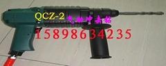 氣動衝擊鑽 QCZ-1氣動衝擊鑽 礦用氣動衝擊鑽
