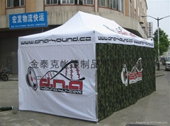 金泰克堅固耐用折疊帳篷