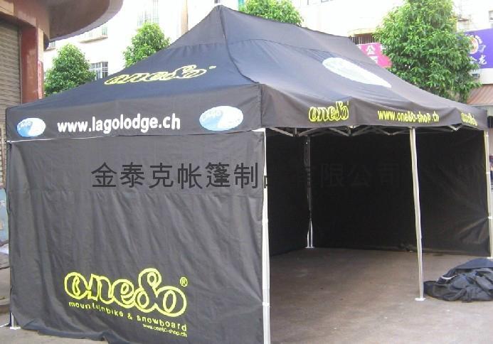 鹤山市广告帐篷