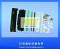 Compatible toner cartridges for HP series 2612A/435/5949/7553