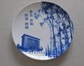 單位慶典陶瓷紀念盤 2