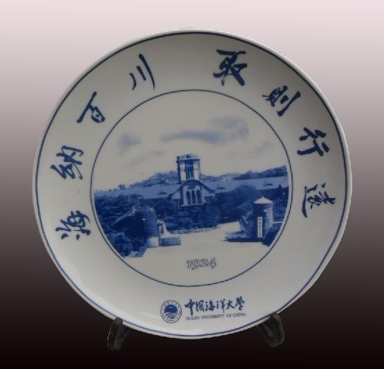 單位慶典陶瓷紀念盤 3