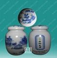 2兩裝青花瓷陶瓷茶葉罐 4