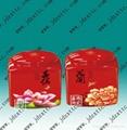 2兩裝青花瓷陶瓷茶葉罐 5