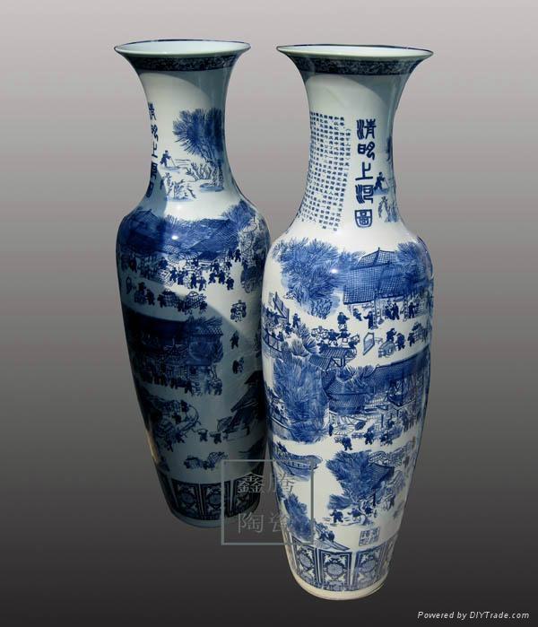 青花陶瓷大花瓶 3