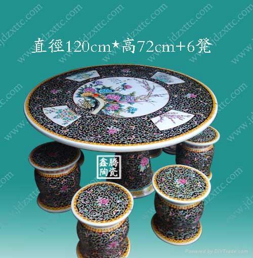 陶瓷瓷桌 5