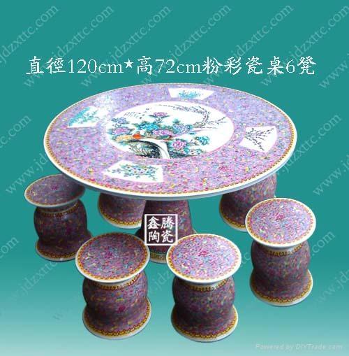 陶瓷瓷桌 1