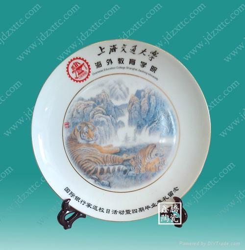 單位慶典陶瓷紀念盤 4