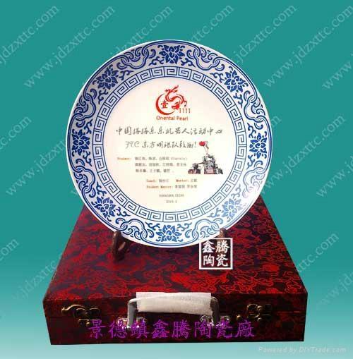 單位慶典陶瓷紀念盤 1