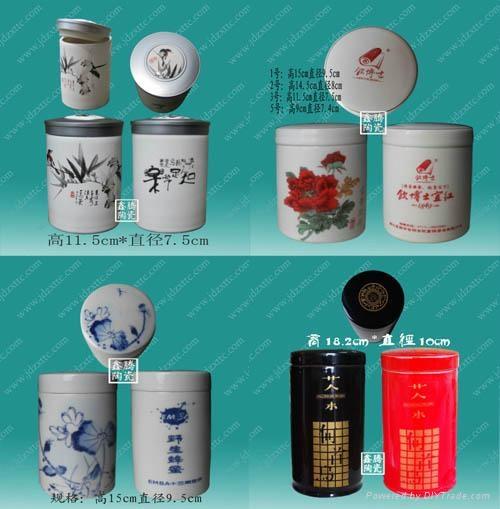 青花陶瓷茶葉罐 1
