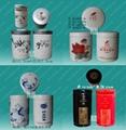 青花陶瓷茶叶罐