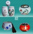 青花陶瓷茶葉罐 5