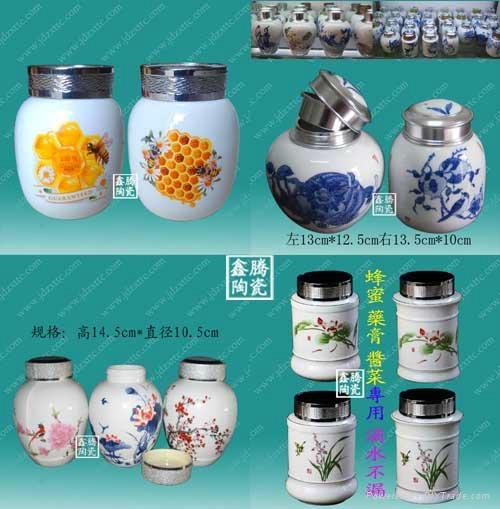 青花陶瓷茶葉罐 3