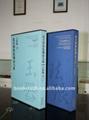 Sakura book cloth 4