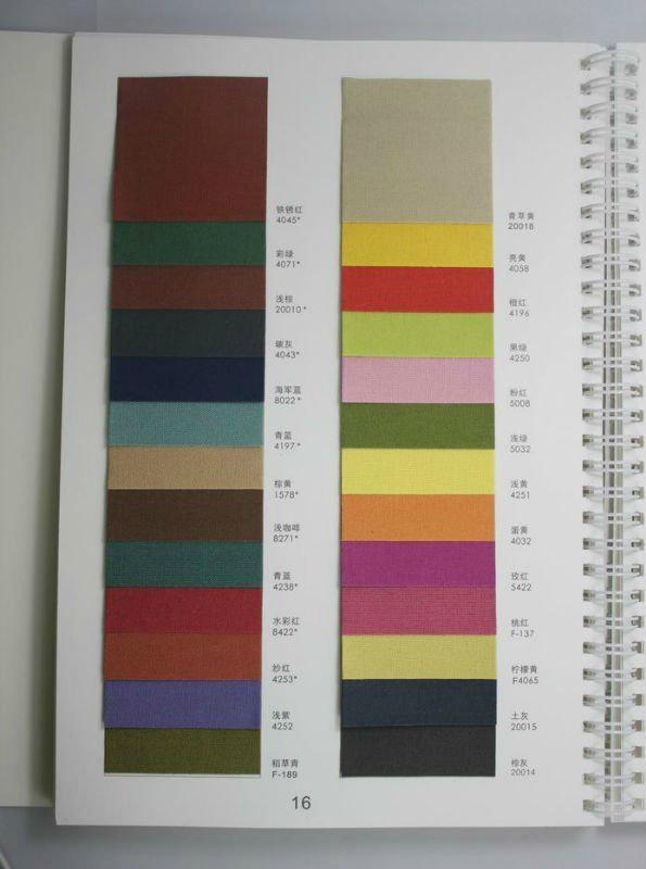 Sakura book cloth 5