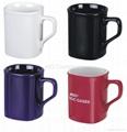Square coffee mug, 9oz