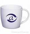 Fine Stoneware coffee mug