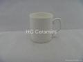 Macy fine bone china mug