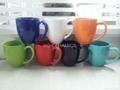 Bistro mug,14oz 2
